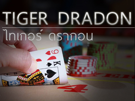 Dragon Tiger Clubvegas999