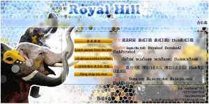 Royal-hill